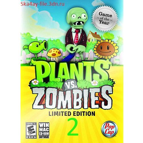 Растения против зомби 2 plants vs zombies 2